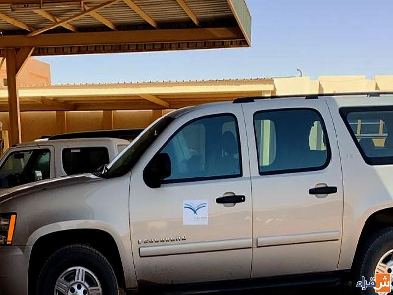 تعليم شقراء يطلق مبادرة (المساعدة على الطريق)، لخدمة قائدات السيارات من منسوبات تعليم شقراء، في حال الطوارئ من وإلى العمل.