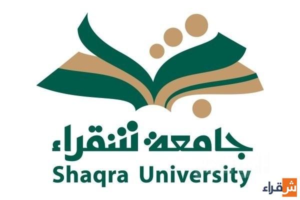 """الاختبارات النهائية في جامعة شقراء """"قصة نجاح وتميز"""""""