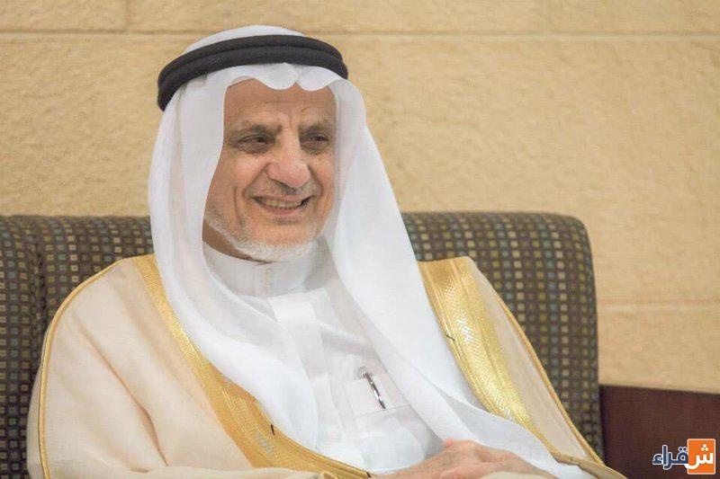 جمعية عناية تحصل على جائزة التميز الطبي الدولية في مجال المسؤولية المجتمعية لعام 2020م بمملكة البحرين