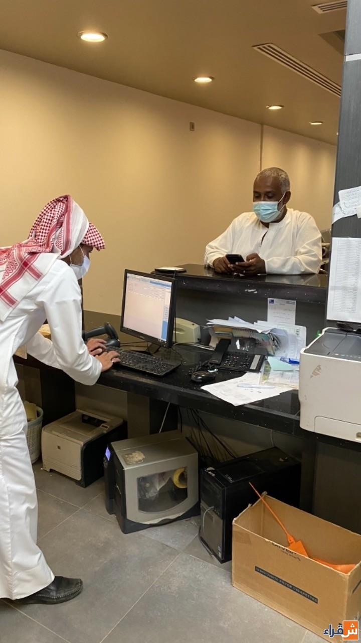 ادارة البريد بمحافظة شقراء تعلن عن موعد دوام يوم السبت
