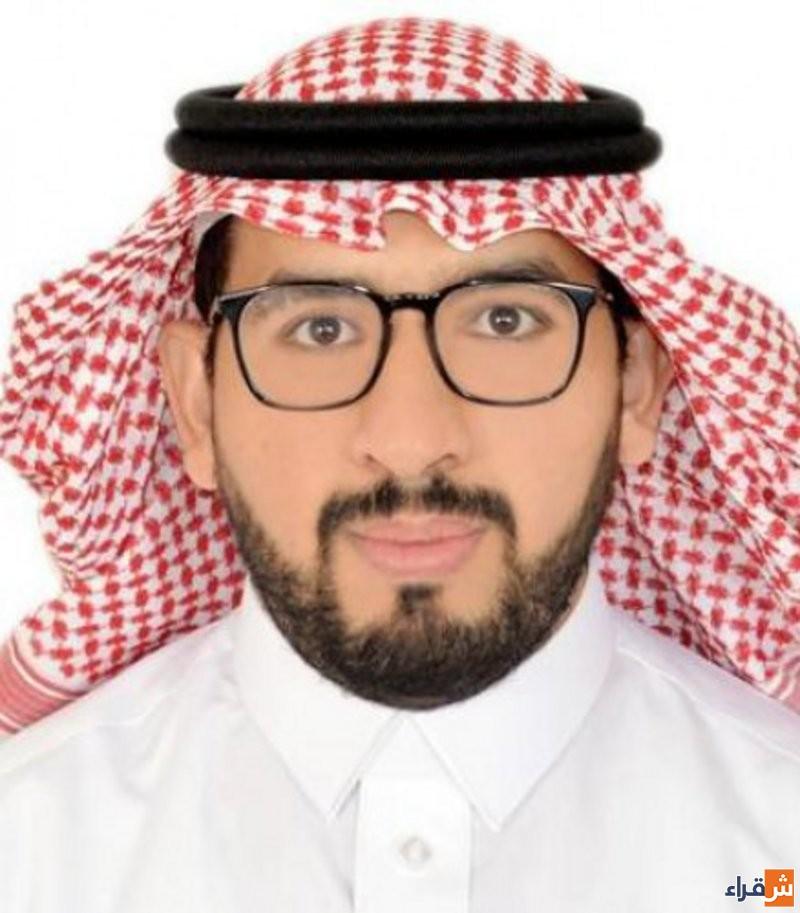"""""""الحربي"""" عميدًا لأعضاء هيئة التدريس بجامعة شقراء"""