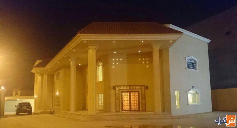 قصر للبيع بمحافظة شقراء