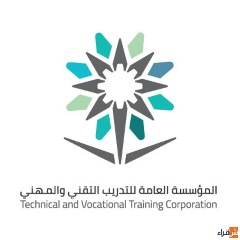 """التدريب التقني"""" تشغل 8 كليات تقنية وكليتين تخصصيتين للبنات العام القادم"""