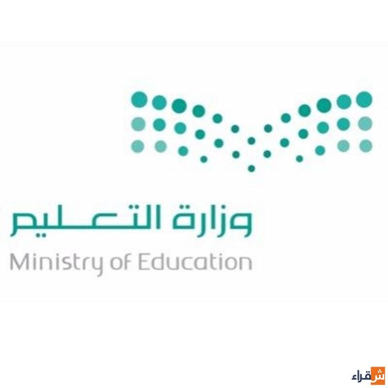 """""""سهام الشعلان"""" مساعدًا لمدير """"تعليم شقراء"""" للشؤون التعليمية (بنات)"""
