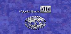 البنك الدولي : تراجع الأسعار العالمية للغذاء مع انخفاض الطلب وتحسن الإمدادات