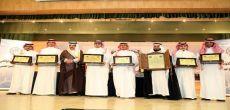 جائزة الخراشي للتفوق العلمي تحتفل بعامها العاشر في لقائهم بأشيقر