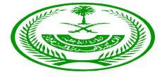 وزارة الداخلية تنفذ حكم القتل قصاصاً في أحد الجناة بمدينة الرياض
