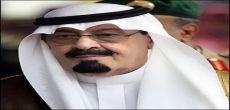 الملك يوجه ( الداخلية والعمل ) بإعطاء فرصة للعاملين المخالفين مدة 3 أشهر