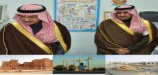 عاجل: تأجيل زيارة سمو أمير الرياض وسمو نائبه إلى 18 / 6