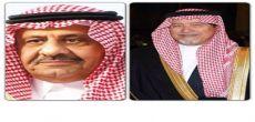 إعفاء خالد بن سلطان من منصبه بناء على ما رفعه ولي العهد