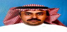 ترقية محمد التويم للمستوى 32 بمؤسسة معاشات التقاعد