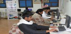 مكتب رعاية الشباب بشقراء يقيم دورة الفوتوشوب بالتعاون مع نادي مدرسة الحي بأشيقر