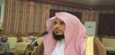 فضيلة الشيخ الدكتور محمد بن سعد الفايز قاضٍ بمحكمة شقراء
