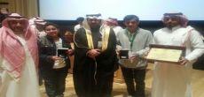 تأهل الطالبين عبدالله الثنيان والبراء السيف والطالبة لمياء المهنا إلى نهائيات الأولمبياد الوطني للإبداع العلمي 2014