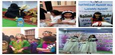 حرم أمير الرياض تدشن مهرجان الأسر المنتجة بالقصب