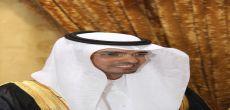 زواج الشاب سعود الرويس