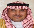 الأمير فيصل بن عبدالله يمنح مدير التربية والتعليم بشقراء وسام رائد الجودة