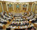 """توصية صرف  """"بدل السكن"""" تعود للنقاش من جديد في مجلس الشورى"""