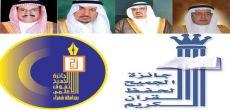 وزير المياه والكهرباء يرعى جائزة الجميح للتفوق العلمي بمحافظة شقراء