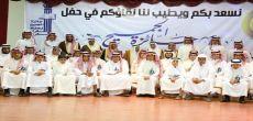 وزير المياه والكهرباء يرعى إحتفال أبناء شقراء بجائزة الجميح