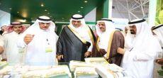 جامعة شقراء تٌشارك في فعاليات المعرض الخامس للتعليم العالي في الرياض