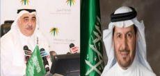 أمر ملكي: إعفاء وزير الصحة من منصبه وتعيينه مستشار بالديوان الملكي