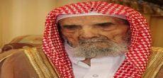 الشيخ محمد بن عبدالله المقرن إلى رحمة الله