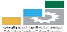 المعهد الصناعي الثانوي بمحافظة شقراء يقيم حفل ختام الأنشطة