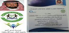 نادي الحي ينظم لقاء مفتوحا مع الرائي الخضيري