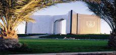 جامعة الملك سعود تعلن عن وظائف أكاديمية للجنسين وأخرى للباحثات