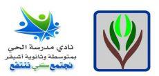 لجنة التنمية الاجتماعية بأشيقر تنظم الملتقى الرمضاني