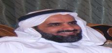 تعيين الدكتور محمد عبدالرحمن السبيهين مستشار في الديوان الملكي بالمرتبة الخامسة عشر