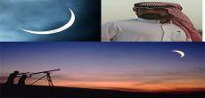 """راصد الهلال بشقراء """"الفياض"""": منازل القمر خلال شهر رمضان ناقصة وإمكانية رؤية الهلال يوم 29 رمضان بإذن الله"""