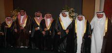 زفاف عبدالرحمن الحماد على كريمة د/ عبدالله العيسى