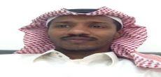 الأستاذ محمد الهويدي مديراً لبيت الشباب بمحافظة شقراء
