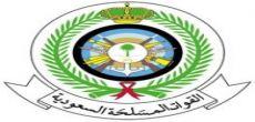 ترقية المهندس صالح بن محمد  الغريري  إلى المرتبة الرابعة عشر بوزارة الدفاع