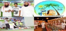 سياحي شقراء يختتم فعالياته بالحراج وفرقة تايجر