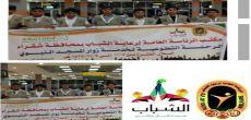 مغادرة وفد شبابي من مكتب رعاية الشباب بشقراء إلى المدينة المنورة لخدمة زوار المسجد النبوي