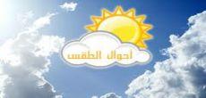الصفر المئوي يسجل في شقراء فجر اليوم