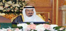 خادم الحرمين يوجه بإقامة صلاة الغائب على الملك عبدالله بن عبدالعزيز