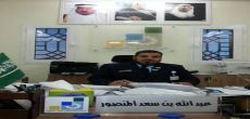 مدير  المعهد الصناعي الثانوي بمحافظة شقراء يرفع تعازيه في وفاة خادم الحرمين الشريفين