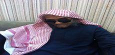 محمد بن عبدالله الزويد إلى  رحمة الله تعالى