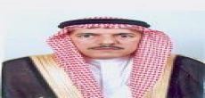 مجلس الوزراء يوافق على تعيين عبدالرحمن بن سعد بن عبدالعزيز الهدلق على وظيفة (سفير) بوزارة الخارجية