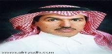 وفاة والدة وكيل جامعة شقراء الدكتور محمد السليمان