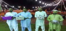 مكتب الدعوة بشقراء يقيم احتفال الجاليات في عامه السابع عشر على التوالي