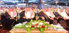 برعاية عمر العبداللطيف أشيقر تحتفل بعيد الفطر المبارك