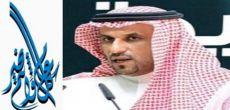 مدير جامعة شقراء المكلف يرعى معايدة منسوبي الجامعة الأحد القادم