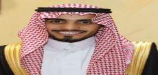رئيس مركز الوقف بالقرائن أحمد بن سعد المعيقل يحتفل بزواجه