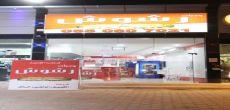 افتتاح مطعم رشوش في شقراء