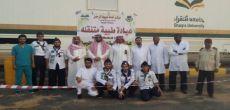 جامعة شقراء تشارك في خدمة ضيوف الرحمن بالقويعية